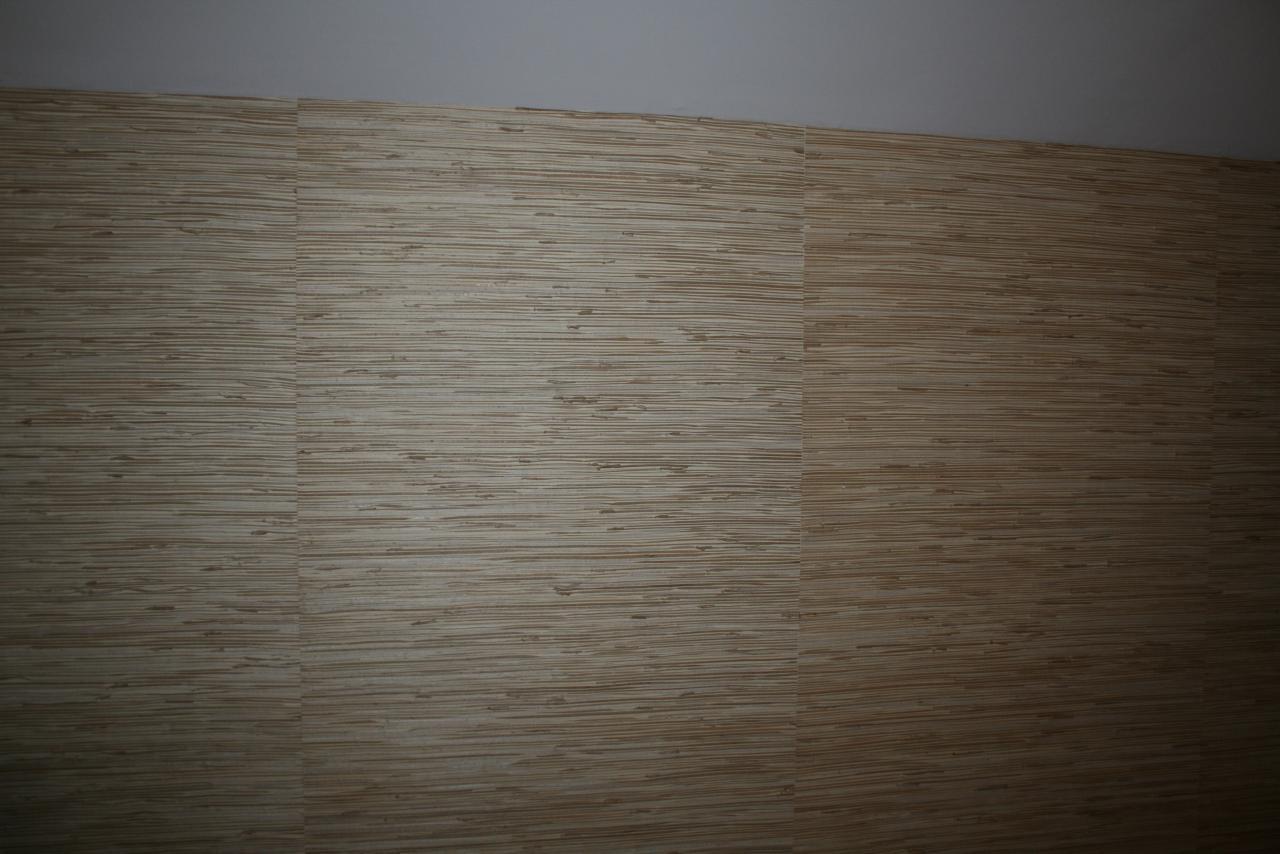 Chambre en paille japonaise - Papier peint paille japonaise ...